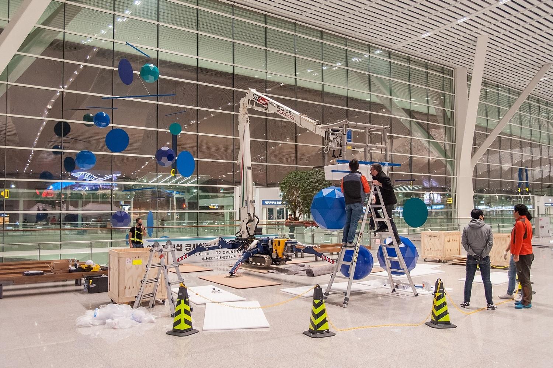Enzyme - Grand Mobile - Métal - Xavier Veilhan - Aéroport Corée du Sud